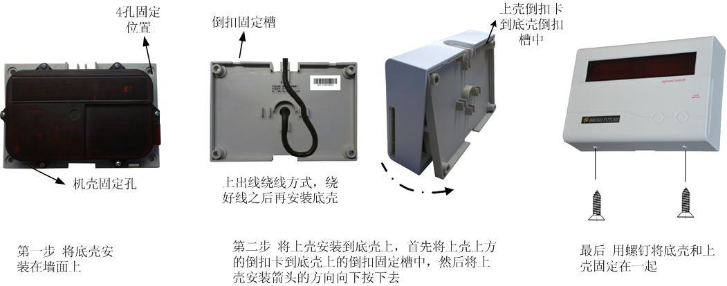 半球热水器水控开关结构图